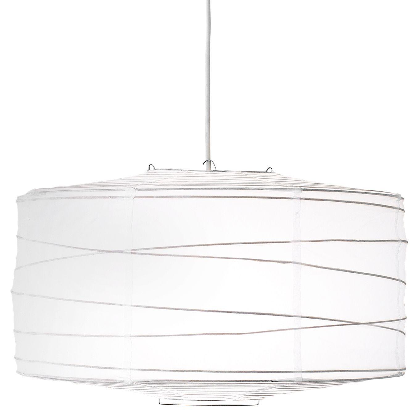 Lights By B&Q Shimada White Rice Paper Light Shade (D)45cm | Departments |  DIY at B&Q.