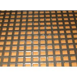 Steel Panel (L)500mm (W)500mm (T)1mm