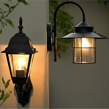 black garden wall lights