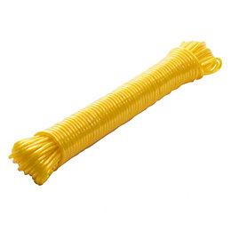 Washing Line Cord 20m