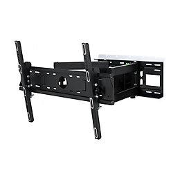 Ross Black Full Motion TV Mounting Bracket 36-50
