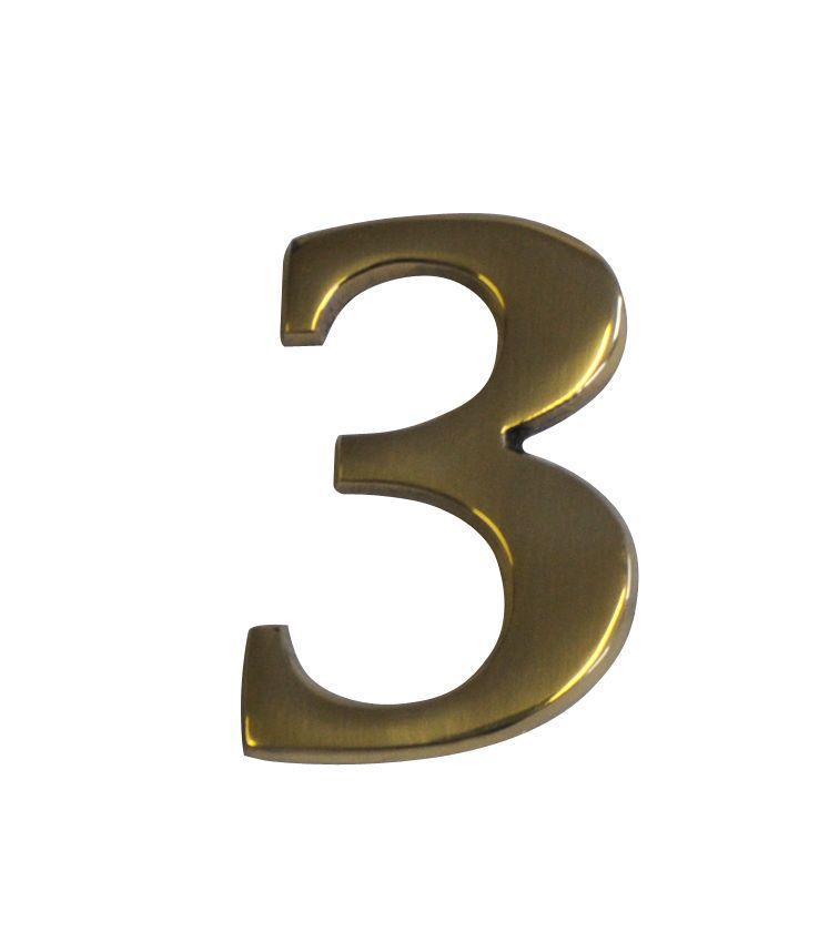 Brass Effect Metal 60mm House Number 3