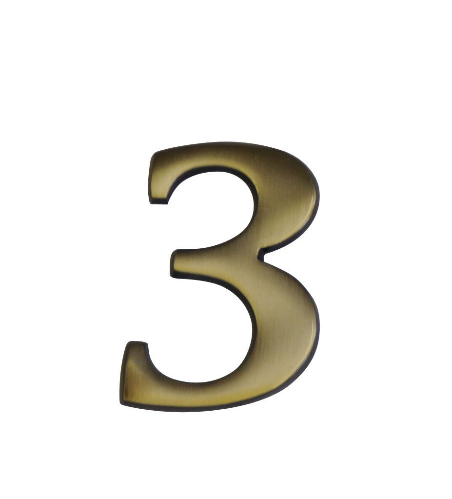 Metal 60mm House Number 3 | Departments | TradePoint