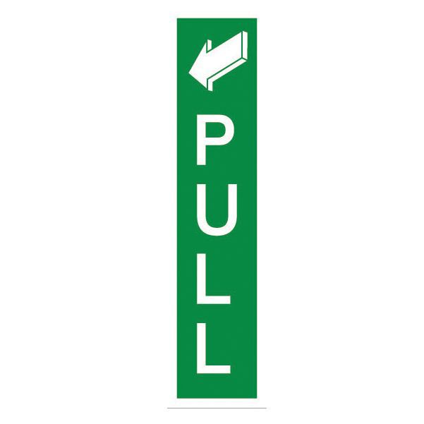 The House Nameplate Company Pvc Self Adhesive Fire Exit Vertical Pull Sign (h)200mm (w)50mm