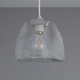 Colours Gatun Silver Chrome Effect Wire Light Shade
