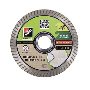 Rubi (Dia)115mm Turbo Rim Dry Cut Blade