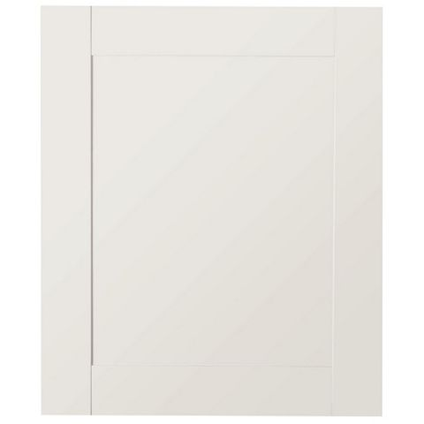 IT Kitchens Westleigh Ivory Style Shaker Integrated Appliance Door (W)600mm