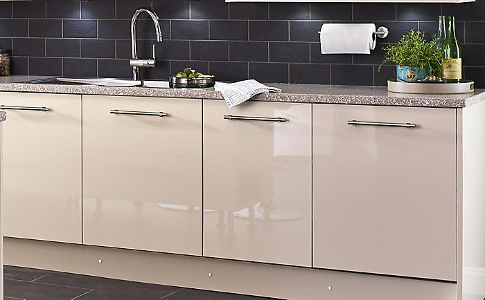 Cooke & lewis Rafello Cream kitchen