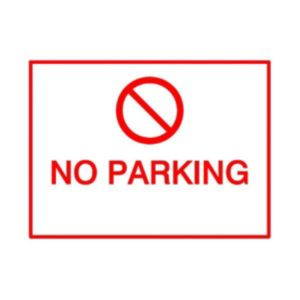 View The House Nameplate Company PVC Self Adhesive No Parking Sign (H)150mm (W)200mm details