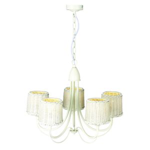 View Alona White 5 Lamp Pendant Ceiling Light details