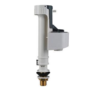 """Image of Flomasta Brass & plastic Bottom entry Fill valve ½"""""""
