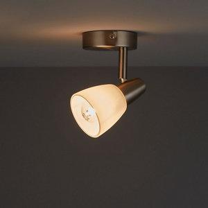 Image of Aphaea Chrome effect Mains-powered Spotlight