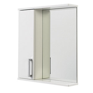 Image of Ardenno Gloss White Mirrored Cabinet (W)550mm (H)630mm
