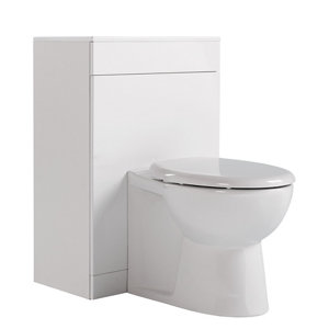 Image of Ardenno Gloss White Toilet unit