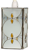 Amber Frosted Tiffany Style Pendant Light Shade (D)150mm
