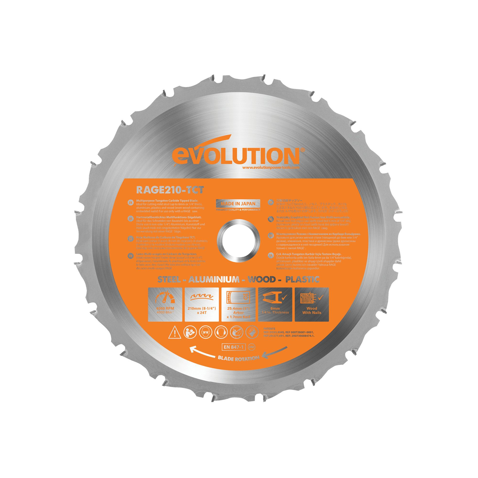 Evolution rage dia185mm circular saw blade departments diy at bq greentooth Image collections