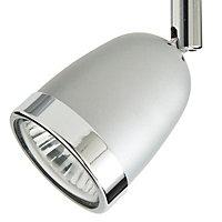 Apheliotes Silver effect 2 Lamp Spotlight