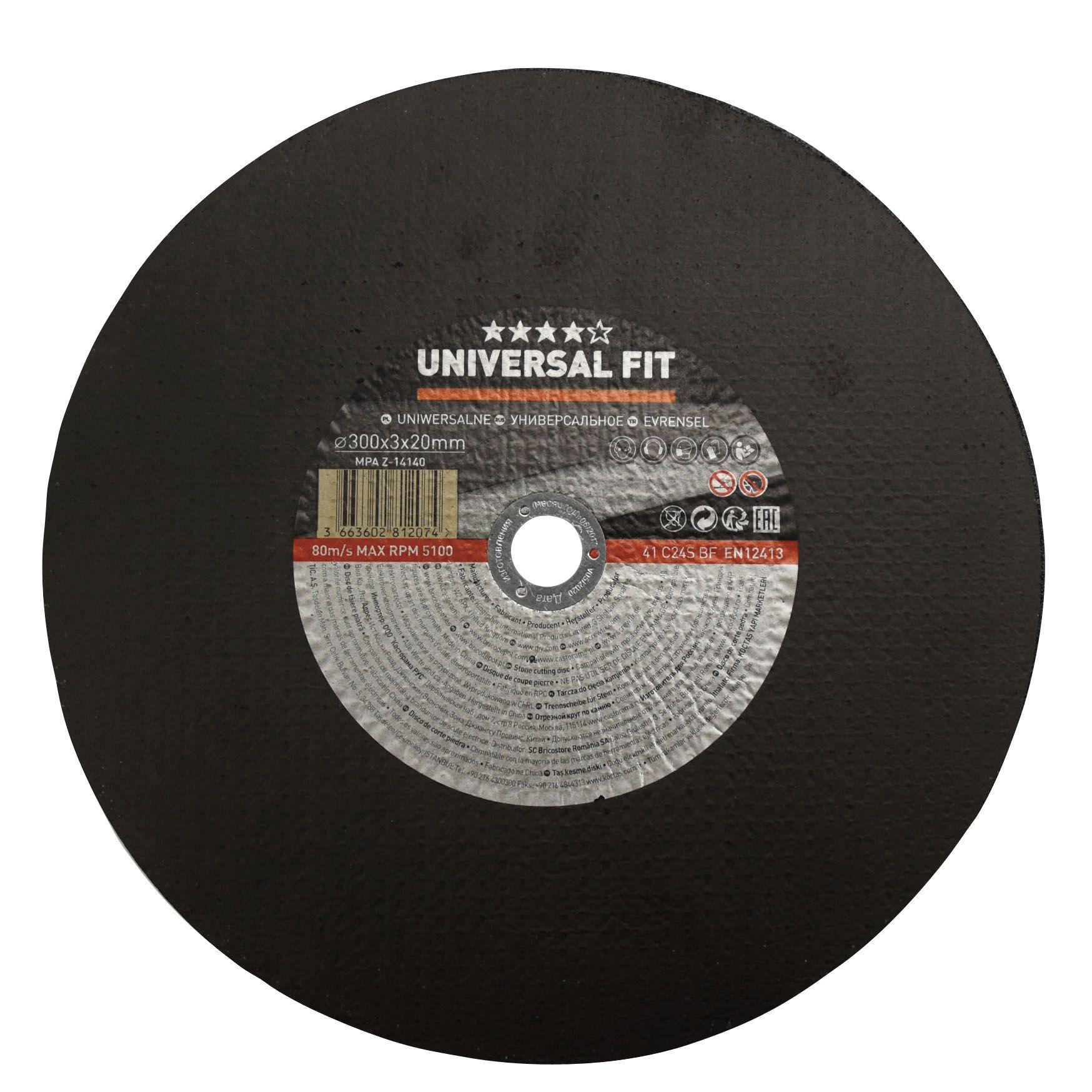 B Q Tile Cutter: Universal (Dia)300mm Stone Cutting Disc