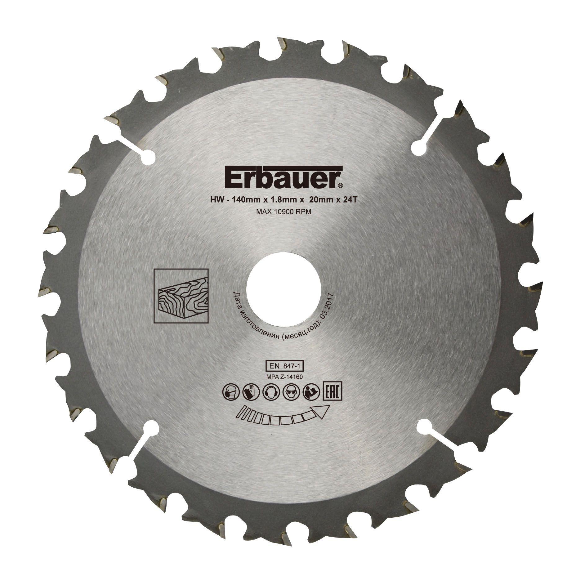 Erbauer circular saw blade dia140mm departments diy at bq greentooth Images