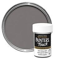 Rust-Oleum Painter's touch Dark grey Gloss Multipurpose paint 0.02L