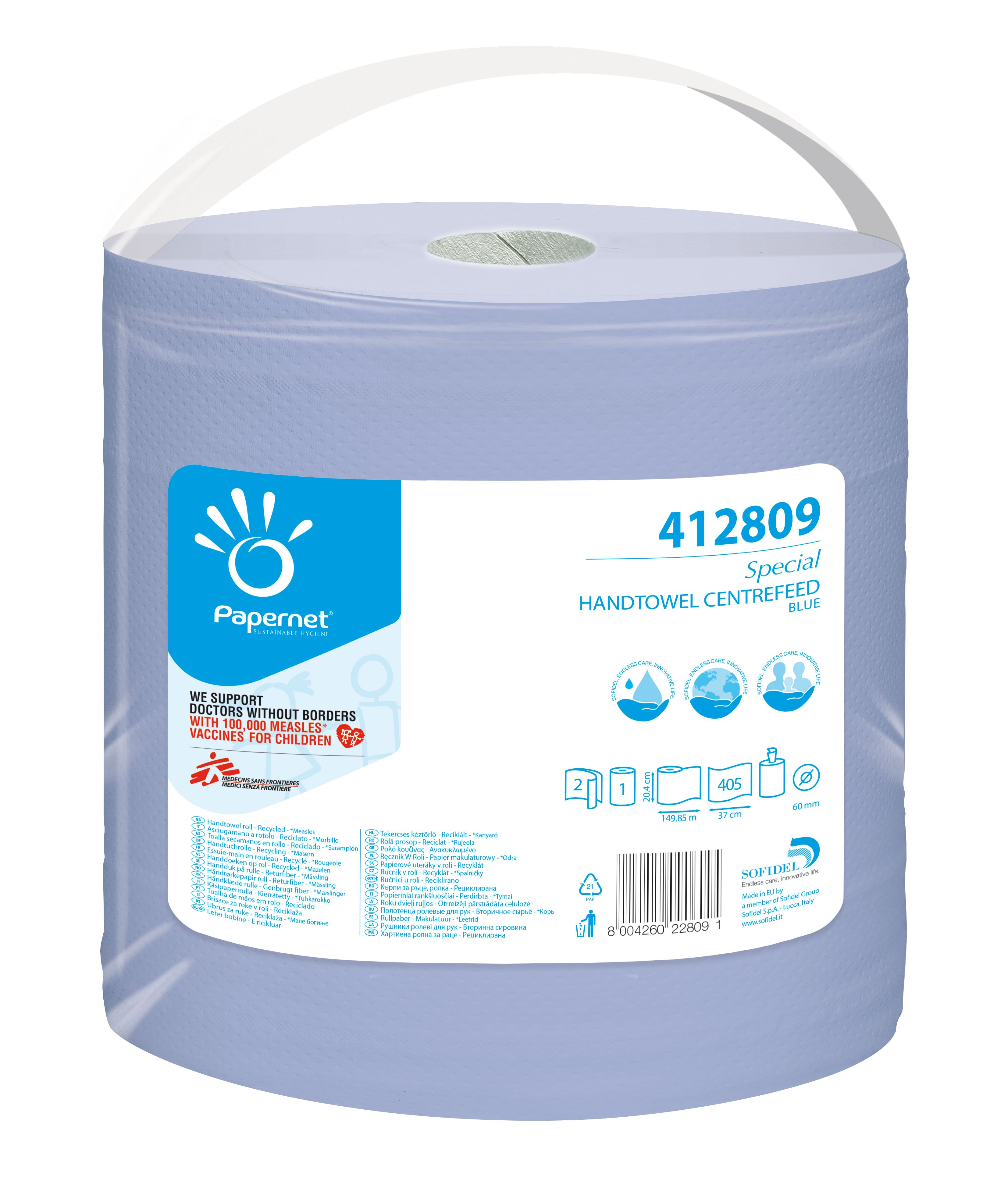 Papernet Recycled blue tissue Centre feed wiper roll | Departments ...