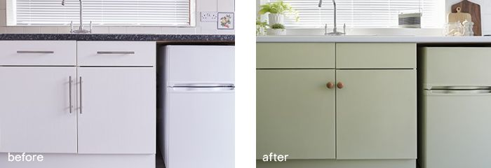 GoodHome specific project before after 2