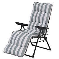 Colorado Grey Metal Relaxer Chair