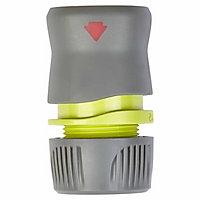 Verve Aquastop Green & grey Hose pipe connector (W)34mm